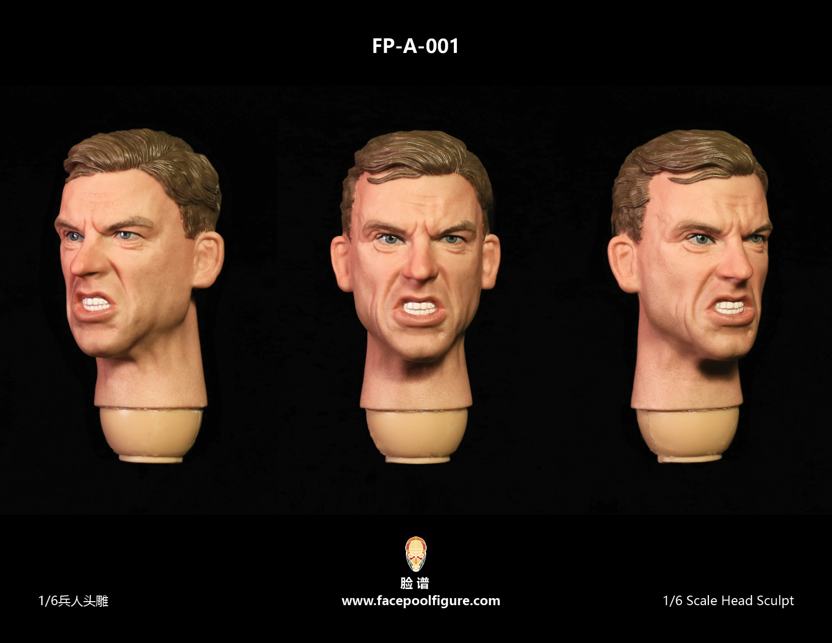 FacepoolFigure 1/6 Male Head Sculpt With Expression FP-A-001