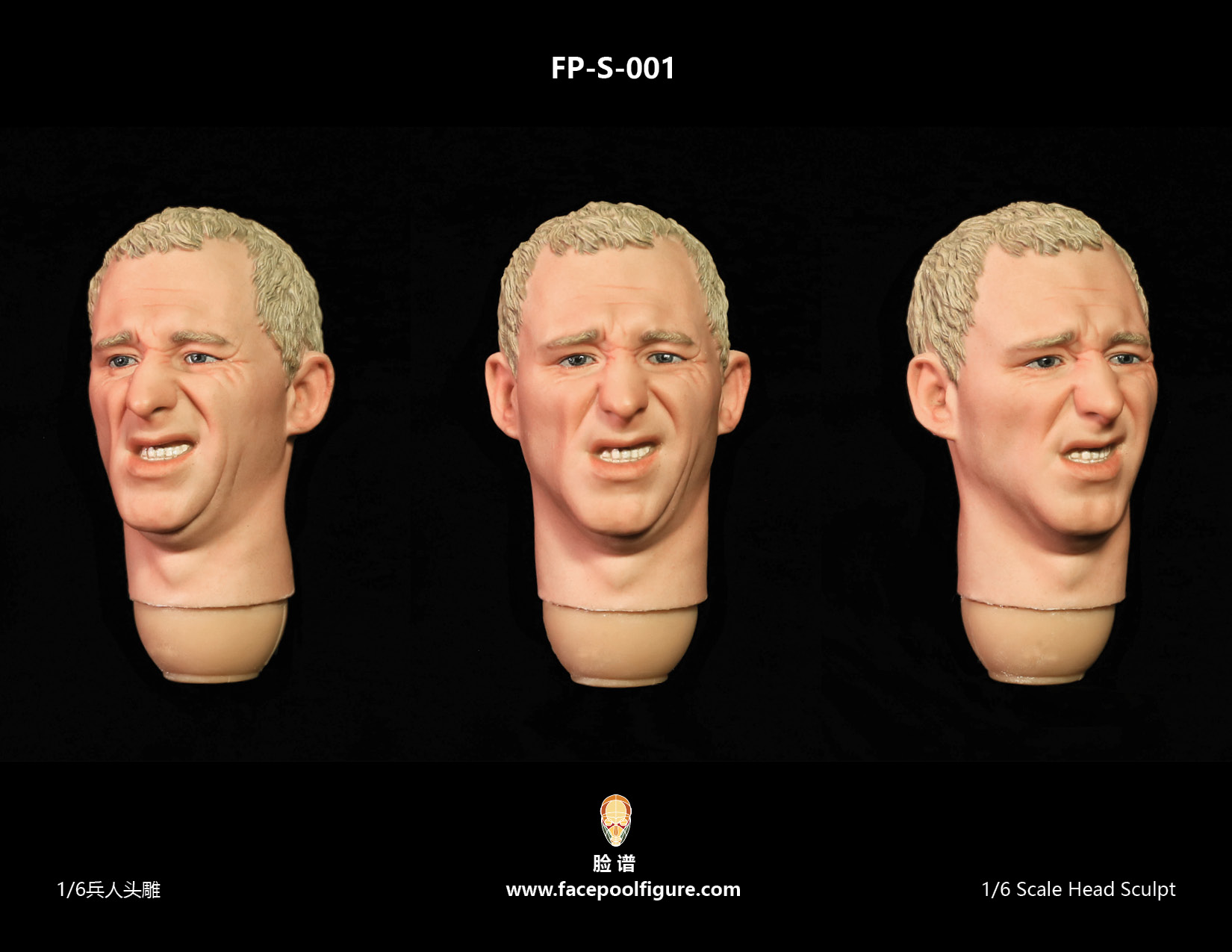 FacepoolFigure 1/6 Male Head Sculpt With Expression FP-S-001