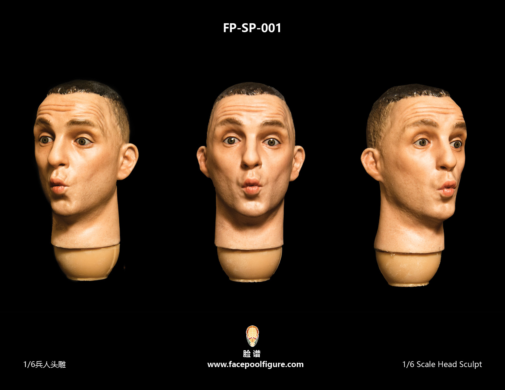 FacepoolFigure 1/6 Male Head Sculpt With Expression FP-SP-001
