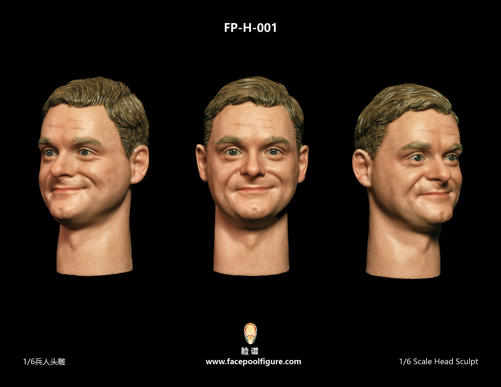 FacepoolFigure 1/6 Male Head Sculpt With Expression FP-H-001