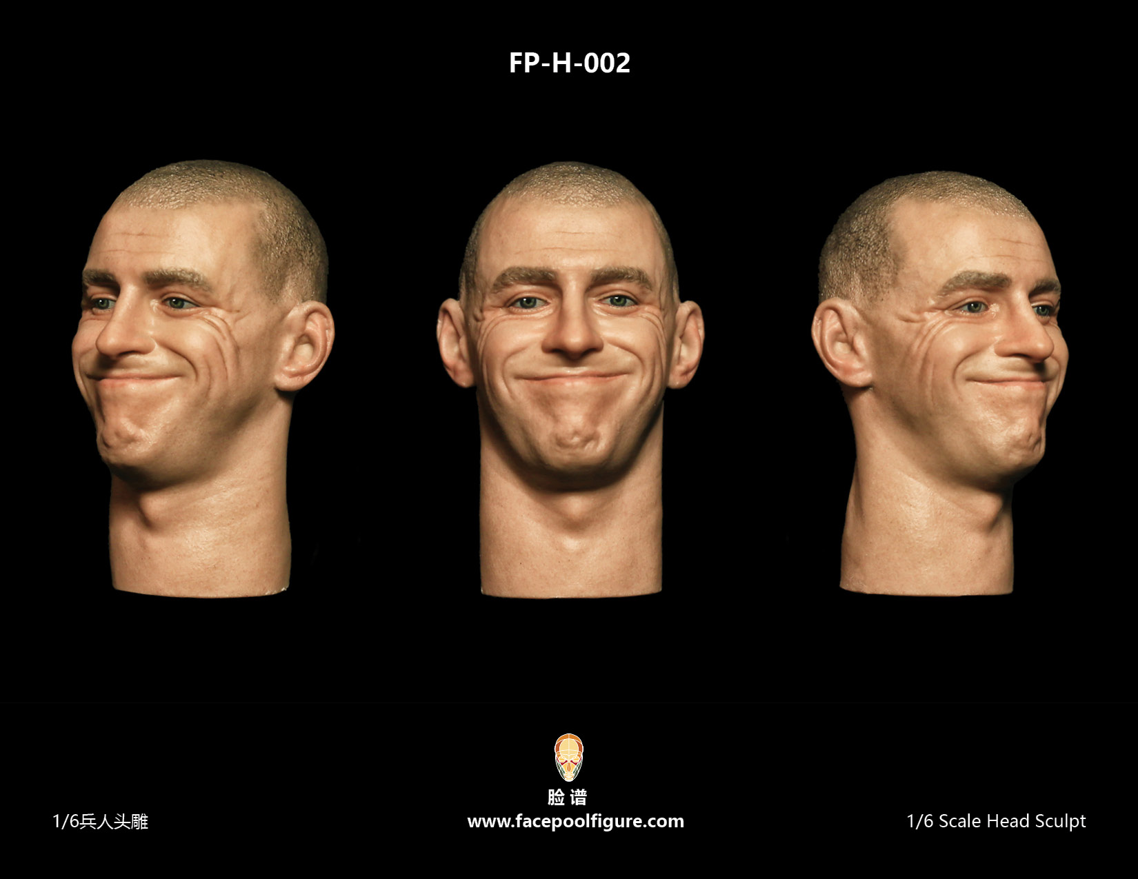 FacepoolFigure 1/6 Male Head Sculpt With Expression FP-H-002