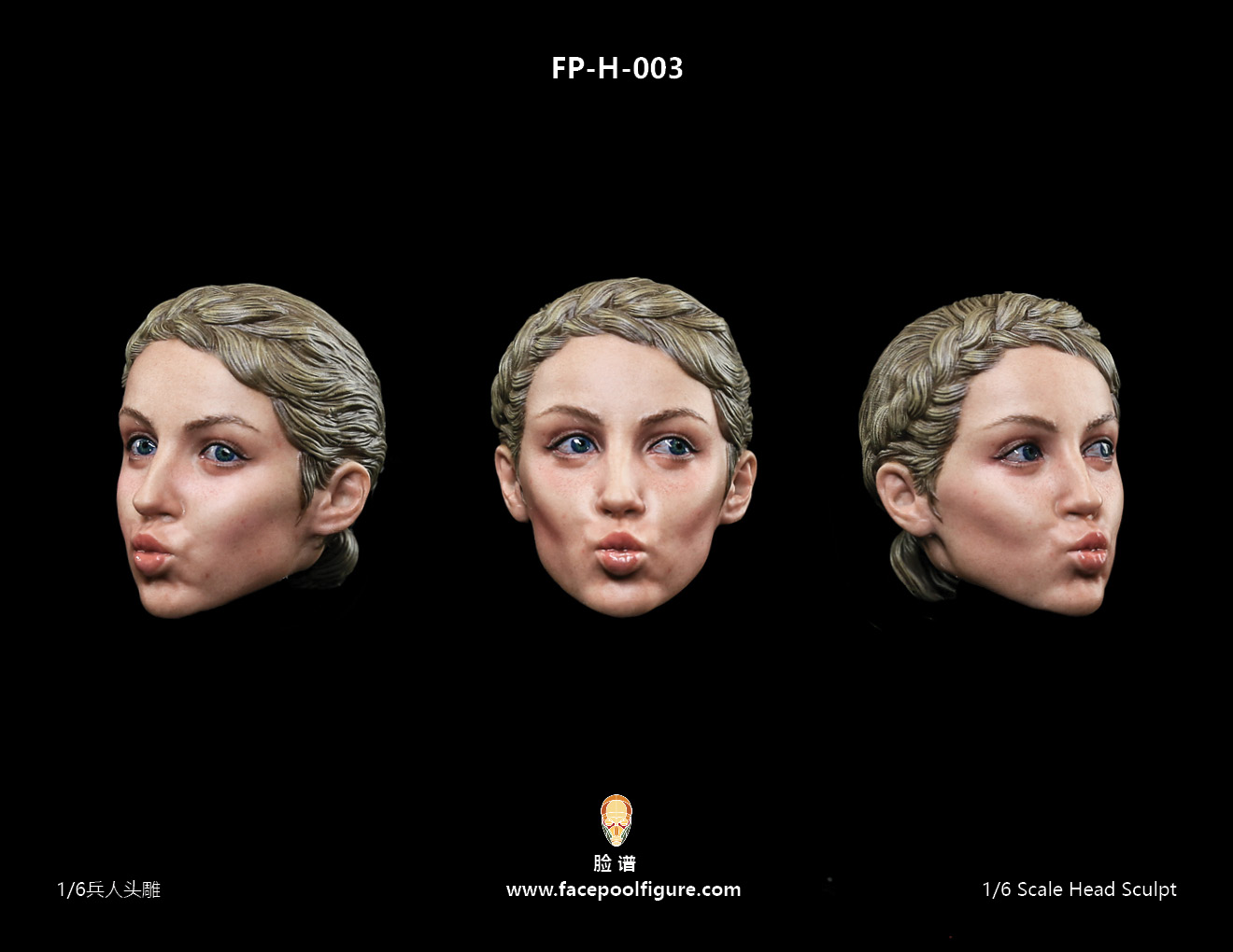 FacepoolFigure 1/6 Female Head Sculpt With Expression FP-H-003