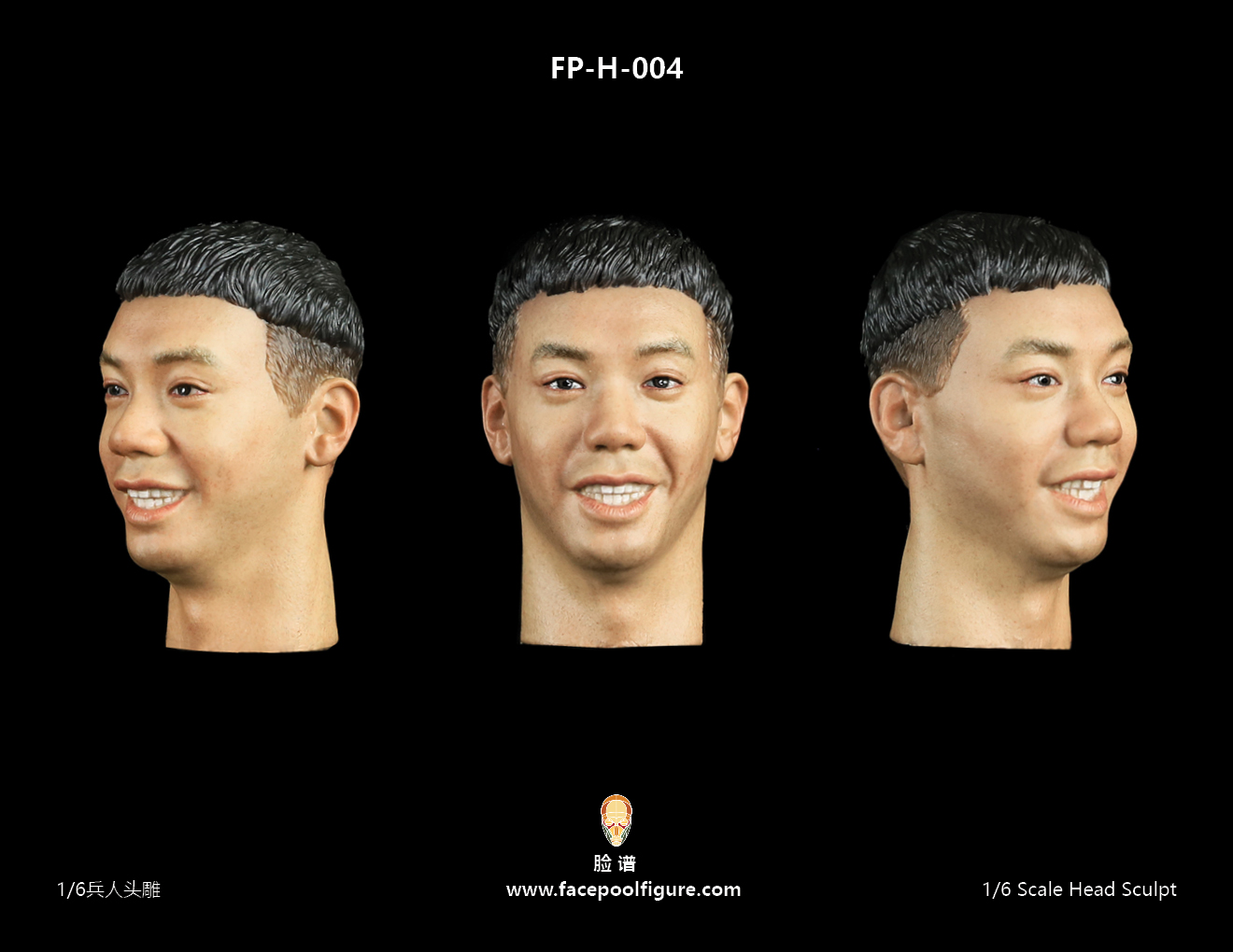 FacepoolFigure 1/6 Asian Male Head Sculpt With Expression FP-H-004